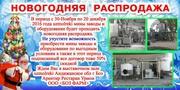 Роспродажа оборудование мини заводы от uzmolreki